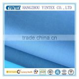 High Quality Pure Cotton Fabric