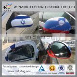 custom side mirror covers