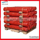 platic road safety fence/traffic folding safety fence