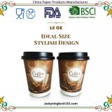 Disposable paper coffee cups with lids 12oz double walled sturdy stylish design paper coffee cup