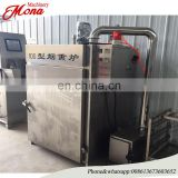 008613673603652 Gas Charcoal Smoked Machine/Smoker for Meat -- Chicken/Fish/Sausage/Duck