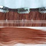 "best selling 18"" straight 33# light indian remy weft hair, Virgin Brazilian hair extension,Brazilian human hair"
