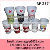 Hot Sale White Promotional Porcelain Wholesale Beer Steins without Handle for World Cup