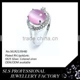 Violet opal 925 sterling silver ring latest white gold plating finger ring designs SLS Jewelry