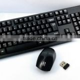 Cheap Game waterproof Wired gaming keyboard and mouse combo