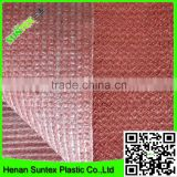 fireproof virgin HDPE anti UV brown windscreen mesh,solar control waterproof sun shade fabric cloth with competitive price