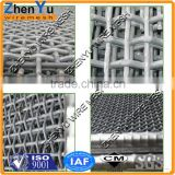Anping Supplier 304 316 Stainless Steel Wire Mesh/High Quality Stainless Steel Crimped Wire Mesh