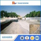 Biaxial Geogrid Geosynthetics Reinforced Walls