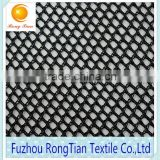 Fuzhou wholesale 100polyester tricot diamond mesh fabric for nike bag                                                                                                         Supplier's Choice