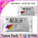 Yason medical garbage bags for hospital medical biohazard specimen bags auto biohazard medical waste bags