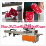Wallet tissue automatic wrapping machine
