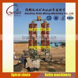 Benefication beach sand extraction machine