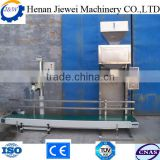 wood pellet packing machine|packing machinery for charcoal|firewood packing|charcoal packing machine