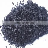 Super Potassium Humate Fertilizer