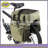 High Quality Bicycle Rear Double Pannier Bag                                                                         Quality Choice