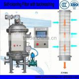 Self Clean Automatic Filter/Full Automatic Water Purifier/Water Treatment/Water Filtration