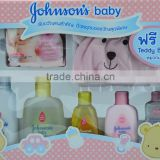 Johnson Baby Gift Set Large From Thailand