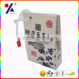 Delicate wine brand packaging/paperboard packaging box with customized size and design/chinese style packaging