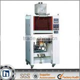 cosmetics packaging box packaging packaging machinery