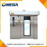 Industrial Bread Making Machine diesel oil/desktop reflow oven(manufacturer CE&ISO 9001)