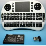 small size Keyboard with Arabic letters 2.4G wireless keyboard for smart TV