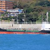 1,126 dwt chemical tanker ship for sale