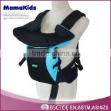 wholesale china factory adjustable cheap baby carry sling
