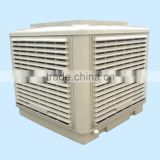 Air cooler factory, Plastic cost-effective industrial evaporative air cooler spare parts