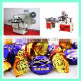 Good price chocolate candy bar wrapping machine, cotton candy packaging machine for sale
