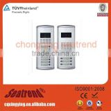 Two way Communication High Quality Made In China Door Bell Wireless