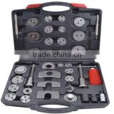 40 Pcs Brake Piston Calliper Wind-Back Kit