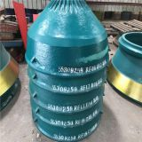 High Manganese Steel  Crusher Wear Parts with Mantle Liner for Cone Crusher