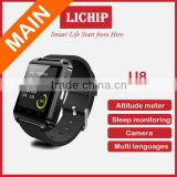 (((Competitive U8 smart watch))) 2016 wholesale cheap MTK6260A/MTK6261A touch screen bluetooth smart watch U8