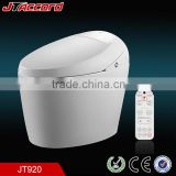 China Sanitary Ware intelligent toilet , smart wc toilet , bathroom Ceramic smart toilet for sale                                                                         Quality Choice