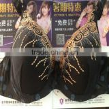 0.4USD Factory Wholesale Container Price Sell sexy bra/bra sizes/bra factory in china (kczk024)