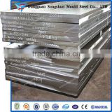 MS Plate,Raw Material Price,S136 Special Steel                                                                         Quality Choice