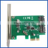 PCIe SATA Dual Port Host Bus Adapter