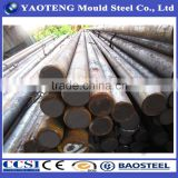 forged medium carbon steel s45c material ,coated surface c45 AISI 1045 DIN Ck45 Steel round bar
