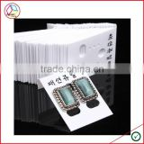 High Qualit Jewelry Display Card