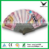 Foldable advertising plastic hand fan (directly from factory)
