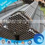 BS CEMENT MORTAR LINING STEEL TUBE