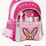 2013 quality kids school bags with side pocket