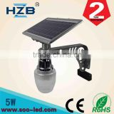 Energy saving solar battery street lights solar system high power solar outdoor light with ce rohs