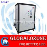 Air cooled and oxygen feed aquaculture ozone generator price GO-YF 10-60G/H