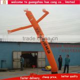 Hot sale one leg inflatable air dancer , cheap inflatable sky dancer for sale