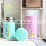 "OEM/wholesale 2015 popular lovely ""little hamster"" vacuum food storage container to keep food hot"