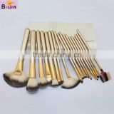 2015 Newest premium synthetic makeup brush set kit