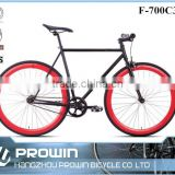 2015 single speed cheap fixed gear bike/700C road racing bike (PW-F700C311)