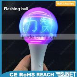 china wholesale plastic blinking led glass ball