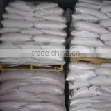 Beet Sugar 45 - 100 RBU avilable for sale
